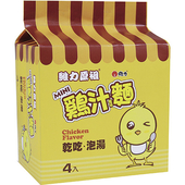 《維力》原祖MINI雞汁風味麵(25g*4)