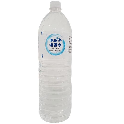 《中心點》埔里水(1500ml/瓶)