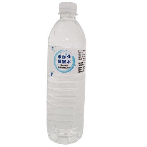 《中心點》埔里水(600ml/瓶)