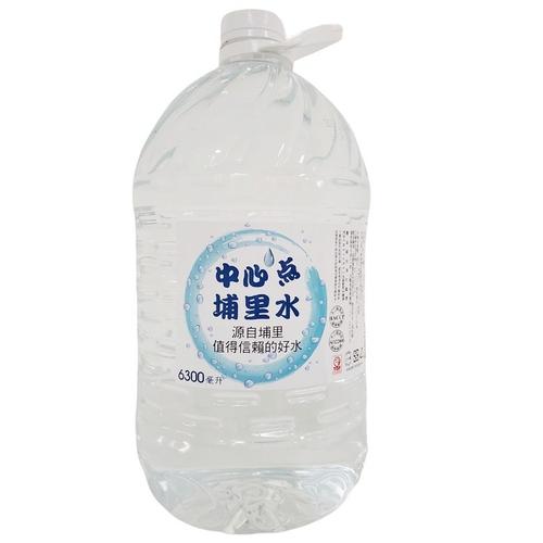 《中心點》埔里水(6300ml/桶)