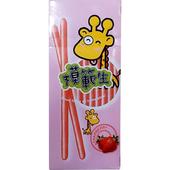 《模範生》巧克力棒(草莓口味)(25g/盒)