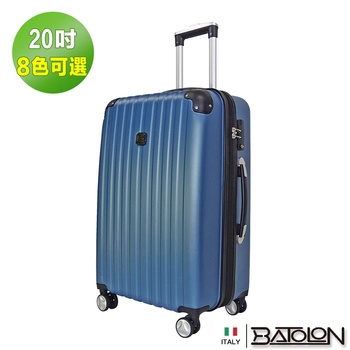 《BATOLON寶龍》【20吋】風華再現TSA鎖加大ABS硬殼箱/行李箱 (8色任選)(冰雪藍)