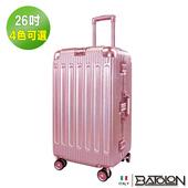 《BATOLON寶龍》【26吋】 窈窕運動TSA鎖PC鋁框箱/行李箱 (4色任選)(玫瑰金)