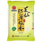 《三好》長秈胚芽糙米(3KG/包 CNS三等)