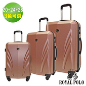 《ROYAL POLO皇家保羅》20+24+28吋  輕舞飛揚ABS硬殼箱/行李箱 (3色任選)(玫瑰金)