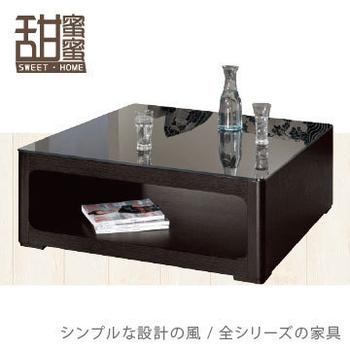 《甜蜜蜜》黑爾3.3尺方形大茶几