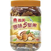 《義美》原味五堅果(330g/罐)