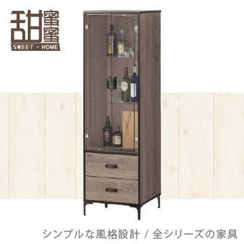 《甜蜜蜜》美町2尺展示櫃/收納櫃