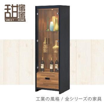 《甜蜜蜜》巴里雙色2尺展示櫃/收納櫃