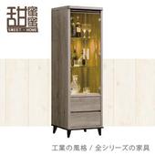 《甜蜜蜜》里林古橡木2尺展示櫃/收納櫃