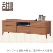 《甜蜜蜜》狄克司5尺電視櫃/長櫃