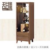 《甜蜜蜜》蒂芬淺胡桃2尺展示櫃/收納櫃