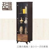 《甜蜜蜜》裕井2尺展示櫃/收納櫃