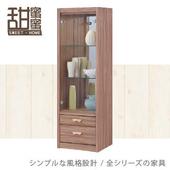 《甜蜜蜜》斯丹2尺展示櫃/收納櫃