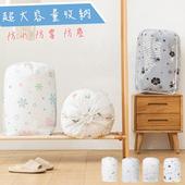 《Bunny》清新印花防水加大容量束口收納袋(二入組)(雪花)