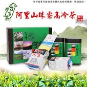 《台灣茗茶》阿里山手採珠露高冷茶2入禮盒(附提袋)(1組)