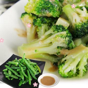 《賣魚的家》焙煎鮮凍健康蔬食沙拉(2包組(150g±5%/包/附贈芝麻醬))
