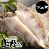《上野物產》【上野物產】嚴選野生冰魚 (100g土15%/片)(30片)