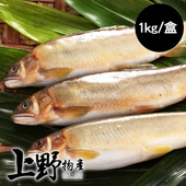 《上野物產》【上野物產】台灣爆卵母香魚 (1kg/盒,約8~10隻)(1盒)