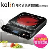 《Kolin歌林》觸控式黑晶電陶爐
