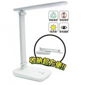 《TRISTAR三星》LED充電式摺疊檯燈TS-L004