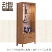 《甜蜜蜜》狄克司2尺展示櫃/收納櫃