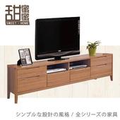 《甜蜜蜜》狄克司7尺電視櫃/長櫃