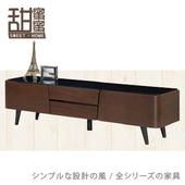《甜蜜蜜》黑淘5.4尺長櫃/電視櫃