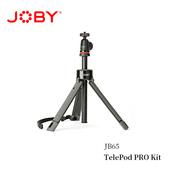 《JOBY》延長桿腳架PRO套組(JB65) TelePod PRO Kit