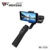 《WEIFENG》Wi-310 手持穩定器(手機/Gopro)