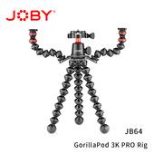 《JOBY》金剛爪3K拍片神器(JB64) GorillaPod 3K PRO Rig