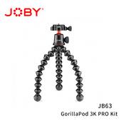 《JOBY》金剛爪3K專業套組(JB63) GorillaPod 3K PRO Kit
