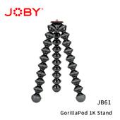 《JOBY》金剛爪1K腳座(JB61) GorillaPod 1K Stand