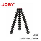 《JOBY》金剛爪3K腳座(JB60) GorillaPod 3K Srand