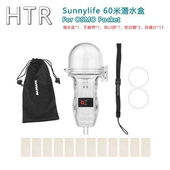 《HTR》Sunnylife 60米潛水盒 For OSMO Pocket