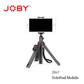《JOBY》延長桿腳架(手機用)(JB67) TelePod Mobile