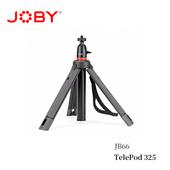 《JOBY》延長桿腳架325(JB66) TelePod 325