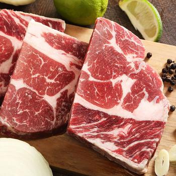 《上野物產》澳洲沙朗牛排 (100g土10%/片)(12片)-上野物產單筆滿$999送宜蘭薄鹽鯖魚(90g±10%)*2片