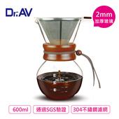 《Dr.AV》日式手沖咖啡滴漏壺(DPB-6A)