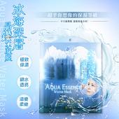 《Dr.Piz沛思藥妝》冰海深層晶鑽水凝膜(單盒)