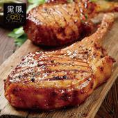 《欣明生鮮》台灣神農1983極品黑豚【12盎司】霸氣戰斧豬~小(350公克±10% /1片)(*1包)