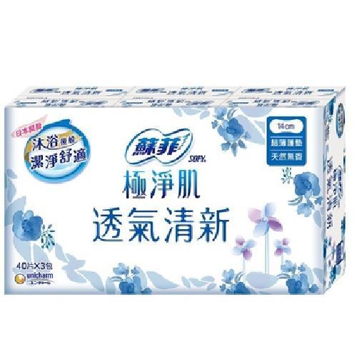 《蘇菲》極淨肌透氣清新超薄護墊(無香40片*3入/組)