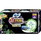 《蘇菲》超熟睡草本抑菌細緻棉柔(35公分10片*2入/組)