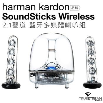 harman/kardon 藍芽喇叭 Soundsticks Wireless 無線水母 2.1聲道【邏思保固】(藍芽版)