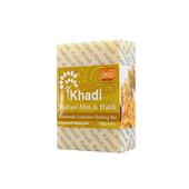 《Kailash Khadi》手工皂 - 薑黃穆爾坦泥 125g