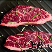 《上野物產》紐西蘭雪紋牛排 (100g土10%/片)12片 $1236