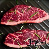 《上野物產》紐西蘭雪紋牛排 (100g土10%/片)(20片)上野物產單筆滿$999送宜蘭薄鹽鯖魚(90g±10%)*2片