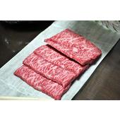 《上野物產》日本A5和牛燒肉片 (100g土10%/盒)(1盒)