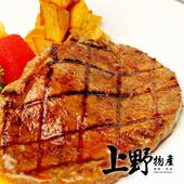 《上野物產》紐西蘭ps米其林星級厚切熟成肋眼牛排 (250g±10%/片)(8片)上野物產單筆滿$999送宜蘭薄鹽鯖魚(90g±10%)*2片