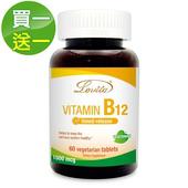 《Lovita 愛維他》緩釋型維生素B12 1000mcg 60顆-全素(買一送一)